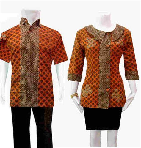 Seragam Kantor Pos Size M Wanita Orange contoh seragam batik terbesar katalog konveksi seragam 085647595948 grosir kain baju batik