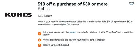 Kohl S Demand Letter Free 10 Kohl S With Discover Card Expires 3 5 2017