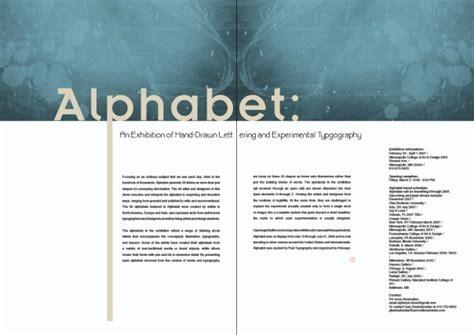 magazine layout lingo magazine layout simple by capricorngal88 on deviantart