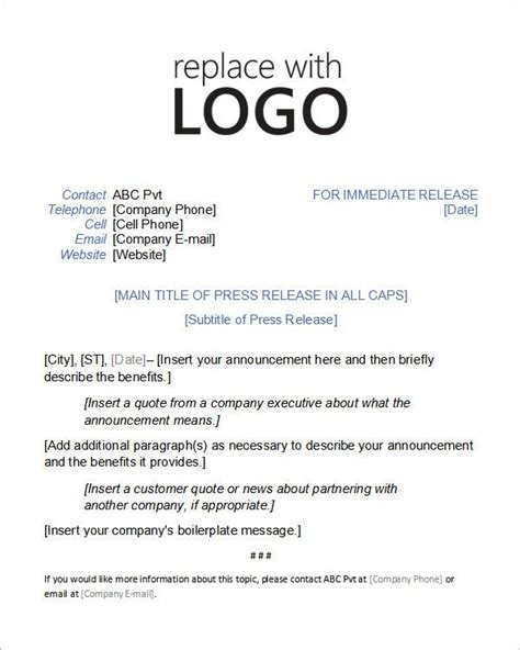 press release template for event event press release template