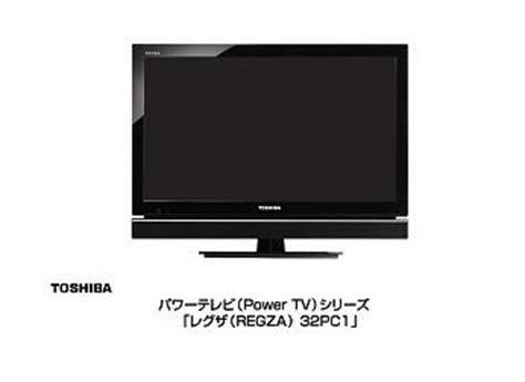 Tv Toshiba Power Tv toshiba s new power tv series built in batteries