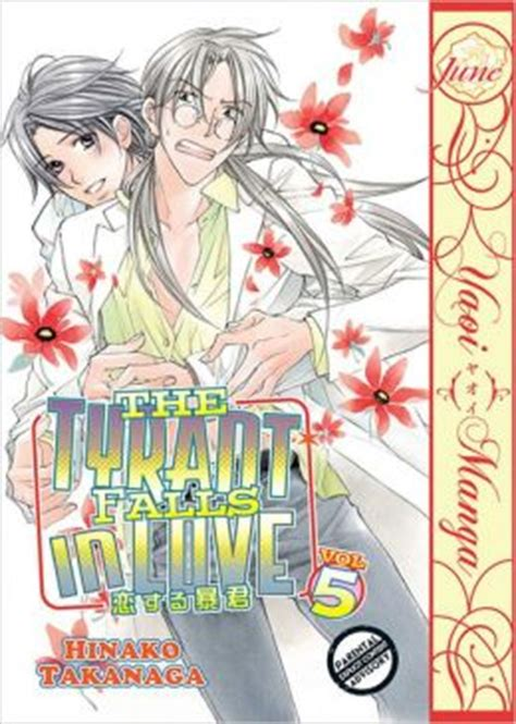 the tyrant falls in the tyrant falls in volume 6 yaoi by hinako