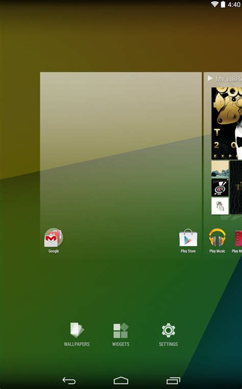 descarga ya search 4 1 y now launcher now launcher para jelly bean 4 1 android jefe