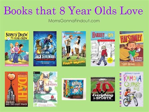 picture books for 8 year olds 17 best images about birthday ideas on