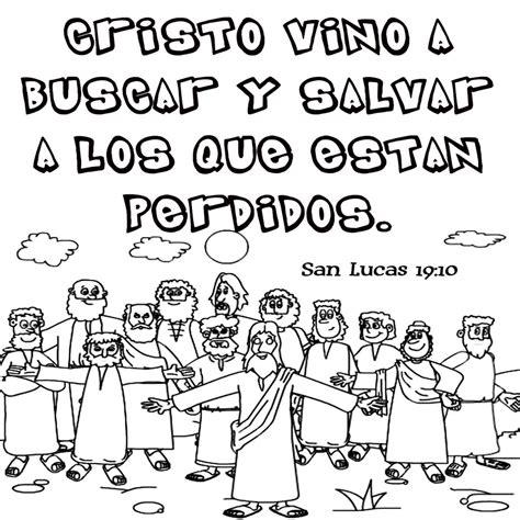 dibujos para colorear con versiculos biblicos cristianos textos biblicos para colorear con dibujo dibujosparacolorear