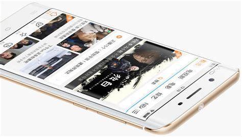 Handphone Vivo Xplay 5 vivo xplay 5 elite goes official with 6gb ram vivo xplay 5 announced gsmarena news