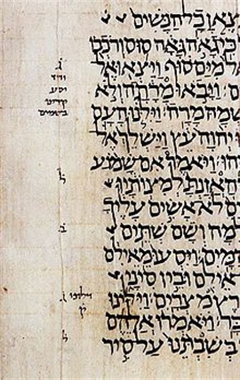 the bach manuscript ben book 16 books leningrad codex
