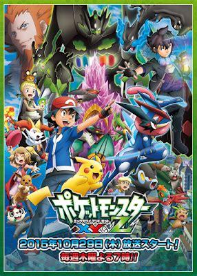 Z Anime Descargar by Descargar Xy Z 34 Sub Espa 241 Ol Mega Hd