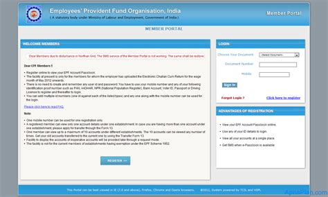 check my provident fund account epf passbook how to check your epf balance online