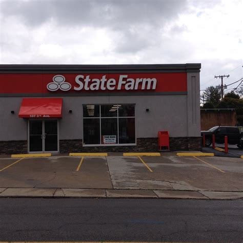 www moviegallery us state farm insurance home office