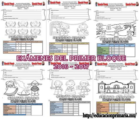 examen de quinto de primaria tercer bloque examenes tercer bloque quinto ex 225 menes primaria