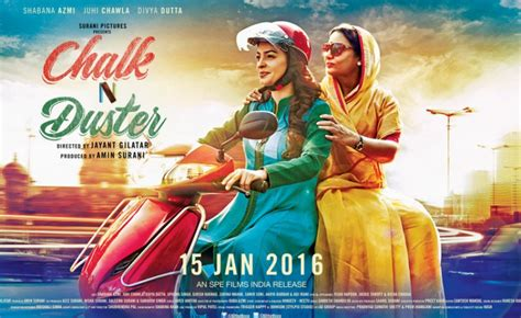 Box Office 2016 Release Date | box office 2016 release date chalk n duster 2016 cast