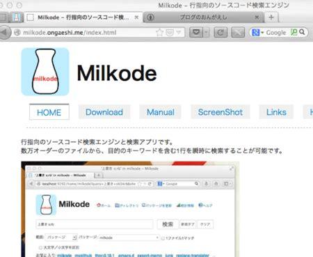 jekyll layout problem ホームページをmediawikiからjekyllに移行した qiita