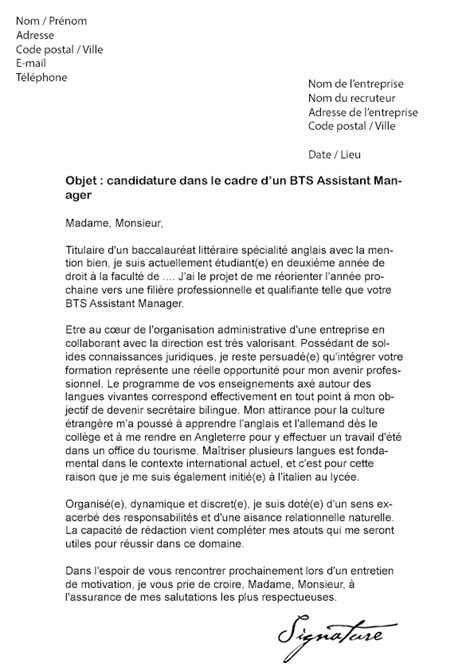 Lettre De Motivation De Manager Lettre De Motivation Bts Assistant Manager Mod 232 Le De Lettre