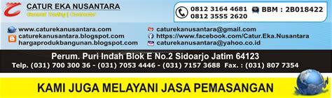 Lemkra Fk 101 Perekat Keramik Lantai lemkra spesialis lem keramik dan water proofing fk 103 and waterproofing