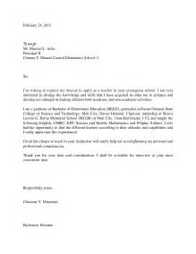 tine application letter