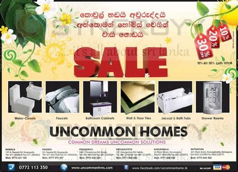 Master Bath Shower bathroom fittings sale 10 to 30 from uncommon homes