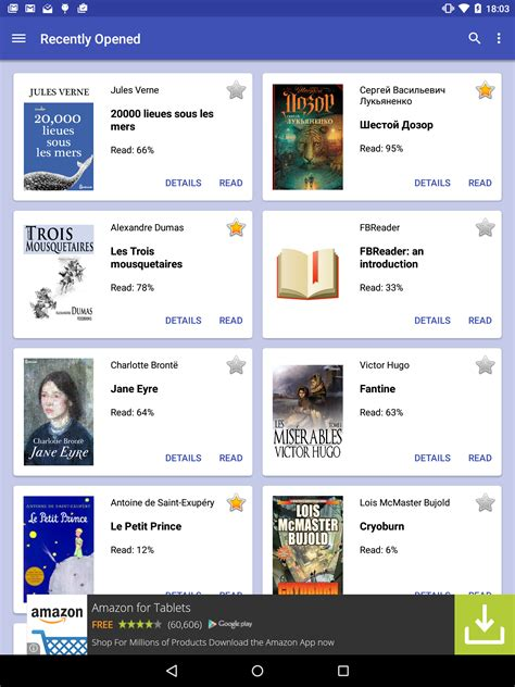 bookshelf plugin favorite book reader