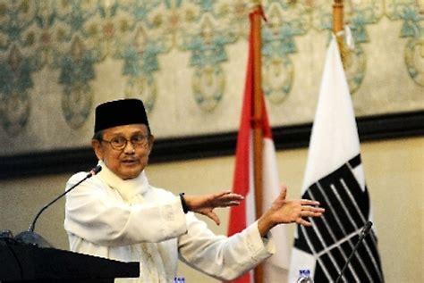 biografi bj habibie wikipedia indonesia bj habibie akan bahas masalah umat di muktamar iv icmi