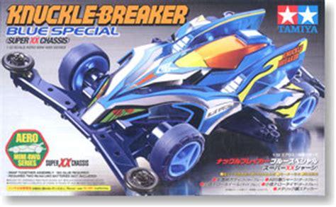 Knuckle Breaker Black Spesial X Chasis knuckle breaker blue special xx chassis mini 4wd hobbysearch mini 4wd store