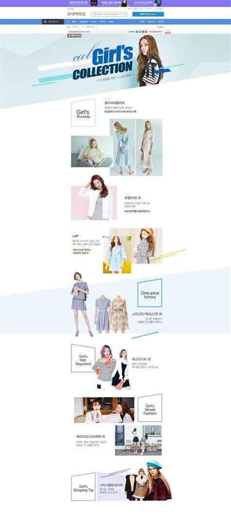 banner design reference 1008 best banner design reference images on pinterest