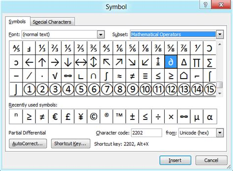 how to get the section symbol in word how to insert math symbols in word 2010