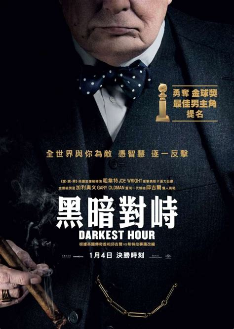 darkest hour sinopsis darkest hour 2017 movie tube