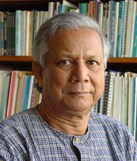 muhammad yunus bank muhammad yunus wikip 233 dia