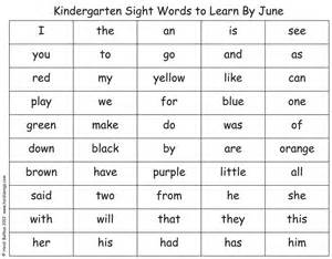 kindergarten word search kindergarten sight words list