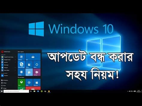 learn windows 10 tutorial learn windows 10 windows 10 tutorial doovi