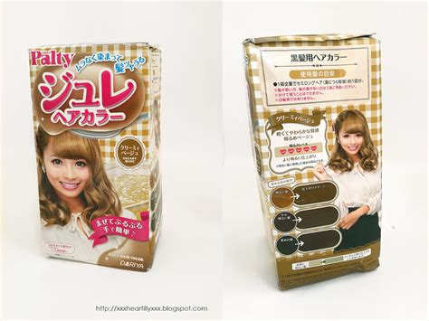 beat boxed hair color reviews 2014 review new palty jelly hair color in creamy beige