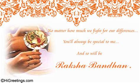 rakhi greeting cards