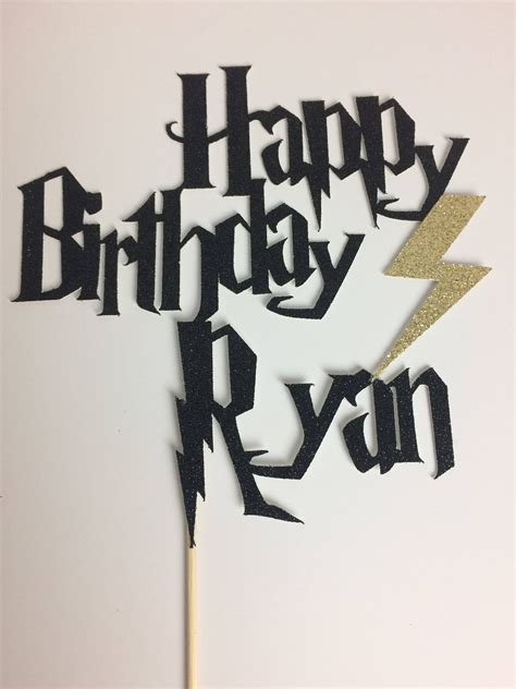 harry potter personalized happy birthday cake topper