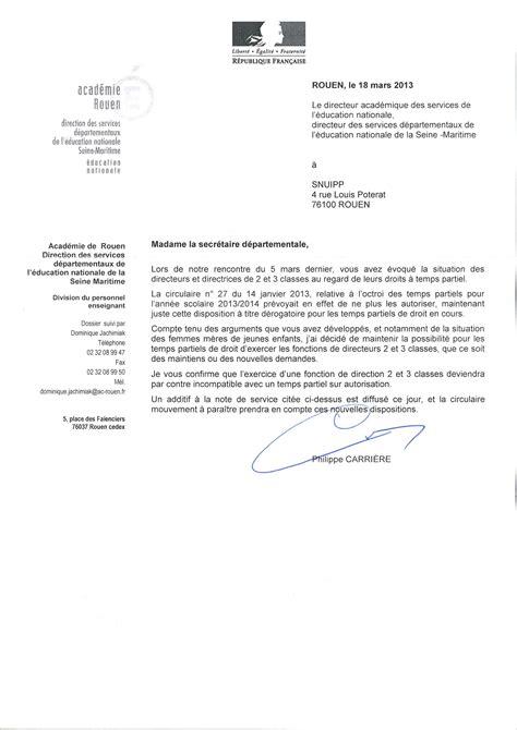 Exemple De Lettre Demande De Congé Sans Solde Rectificatif Temps Partiels Directeurs 2 3 Classes Snuipp Fsu 76 Seine Maritime