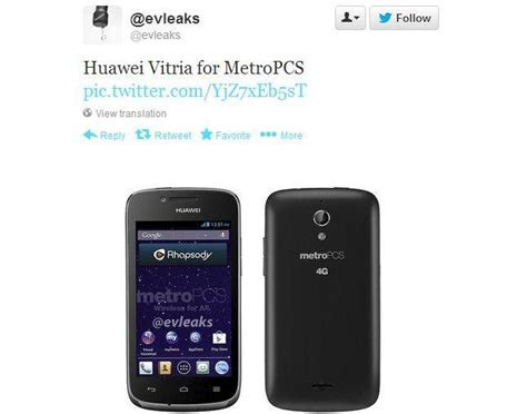 Handphone Huawei P6 inikah penakan huawei vitria katalog handphone