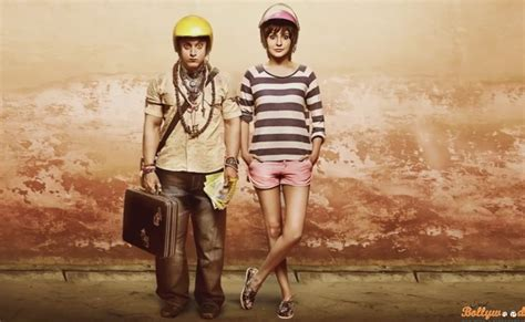 pk song queen film pk song naga punga dost released justbollywood