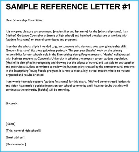 Volunteer Reference Letter 7 Best Sles To Write One For Yourself Letter Of Recommendation For Yourself Template