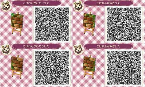 pattern maker acnl brown brick qr code acnl path pattern qr codes