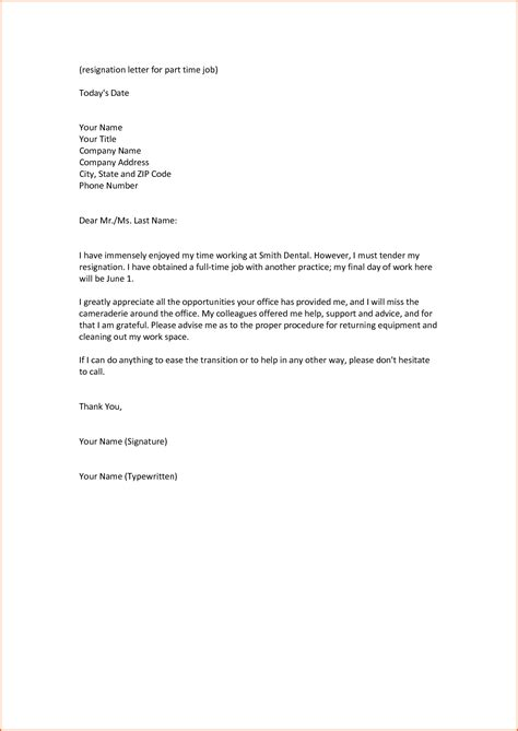Acceptance Of Resignation Letter Meaning Meaning Of Thank You Letter Gallery Letter Format Exles