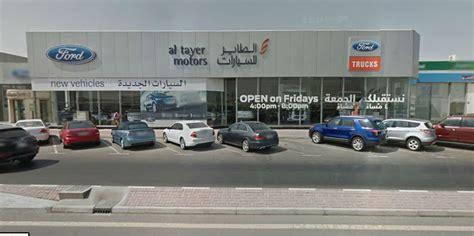 Ford Dubai   Al Tayer Motors   New Cars   Carnity.com