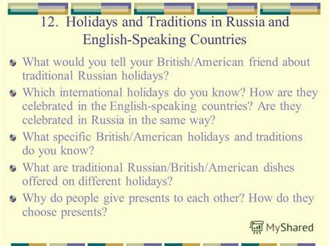 презентация на тему quot speaking 1 my motherland what can