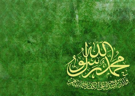 Al Quran Al Hafidz By Islamic Book kitab kitab maulid nabi muhammad saw generasi salafus