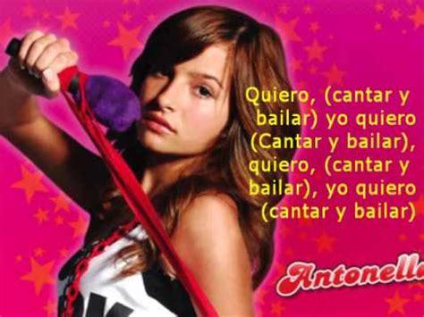 testo las divinas patito feo karaoke lyrics las divinas