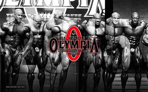 Olympia Wallpaper