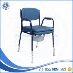 handicap shower chair handicapped rehab shower commode chair medial commode