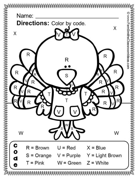printable color by letter turkey thanksgiving fun letters and numbers color your answers