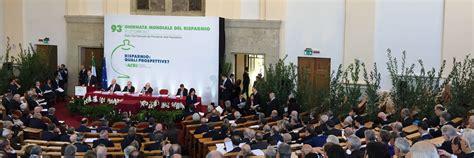 banca mondiale sito ufficiale banca d italia il sito ufficiale della banca centrale
