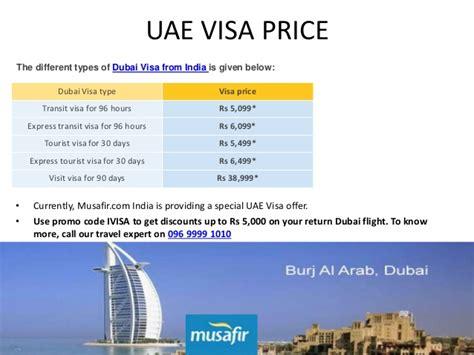 emirates visa dubai dubai visa cost browse info on dubai visa cost citiviu com