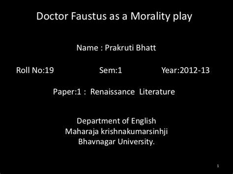 themes in english renaissance literature doctor faustus as a morality play renaissance literature