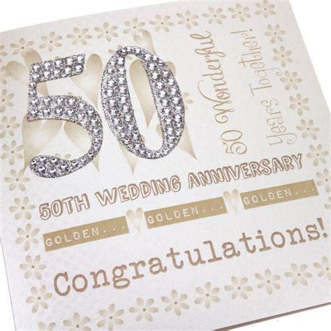 Handmade Golden Anniversary Card Embossed Silver Glitter